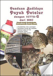 Cover Modul Budidaya Puyuh dengan teknologi mmc - edisi I Desember 2017