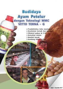 Modul budidaya ayam petelur dengan teknologi vitto dari mmc - edisi I
