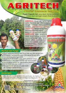 Brosur pupuk organik cair agritech