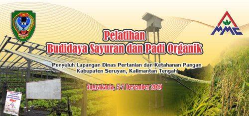 elatihan penyuluh lapangan dinas pertanian dan ketahanan pangan kab seruyan kalteng 5-7 des 2019